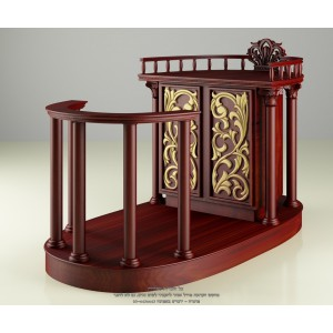 Luxurious Hand Carved Sephardic Dark Mahogany Wood Bimah w/ Inclosure & Gold Ornaments