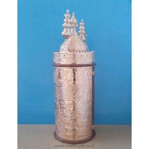 Torah Case - Jerusalem & Temple in Silver integrated w/ Wood