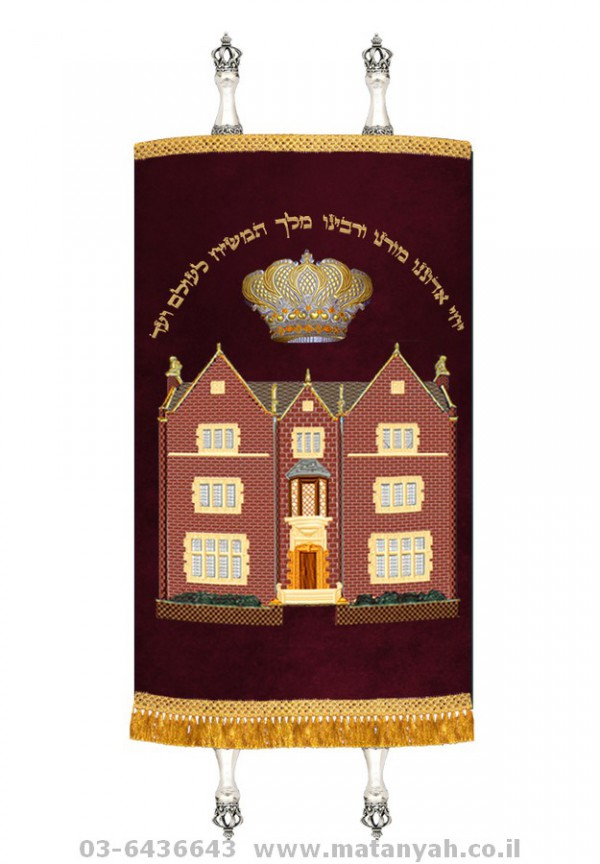 770 Chabad Torah Mantle