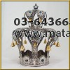 Sterling Silver Crown - Inlaid Stones w/ Bells