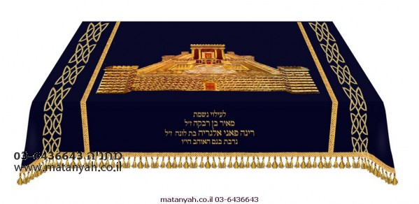 Gold Temple w/ Decorative line & Butterfly - Blue & Gold