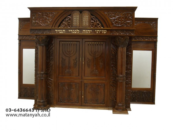 Luxurious Wide Menorah w/ Pillars Hand Carved Mahogany Aron Hakodesh