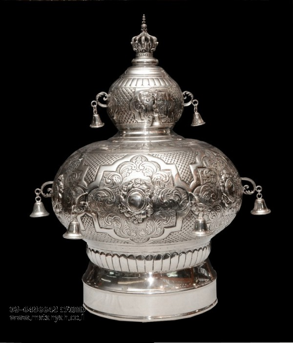 Pure  Silver Betzalel Decoration