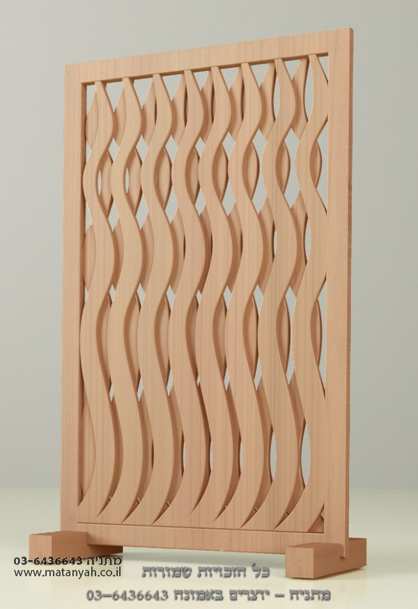 Galit - Modern Designed Carved Wood- Synagogue Partitions