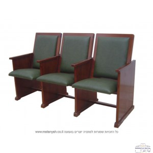 """Teva"" Synagogue Bench - Up to 4 seats"