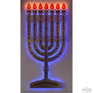 Contemporary Lamnatzeach Menorah  Board