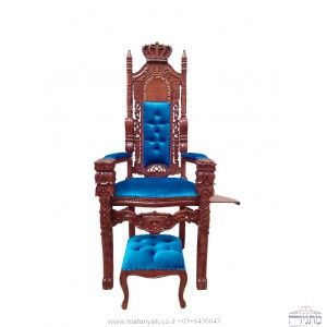 Elijah's Chair Blue Majesty