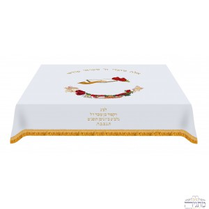Rosh Hashana w/ 7 Minim Bouquet - White & Gold
