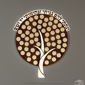 A modern and lighted tree of life = 62  plaques