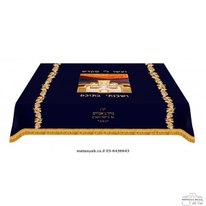 Holy Temple w/ Silk Painting Motif Bimah Cover