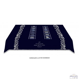 12 Tribes Decorative -Bimah Cover