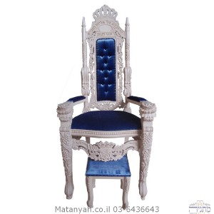 Elijah's Chair - Crown Classic White/Blue