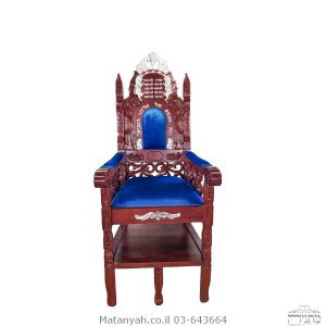 Elijah's Chair- Silver Crown
