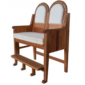 Elijah's Chair - Contemporary Double Seat