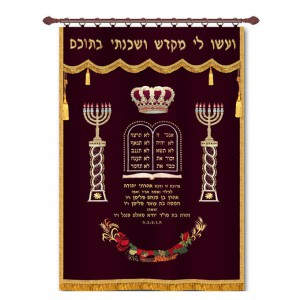 Menorah w/ the 10 Commandments Parochet