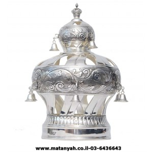Silver Plated Crown - Open Design w/ Bells