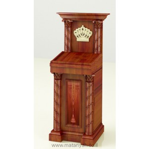 Prayer Podium - Inlaid Crown & Menorah