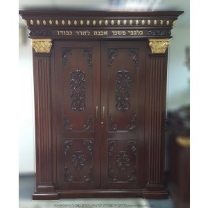 New Classic Holy Ark from Display ON SALE