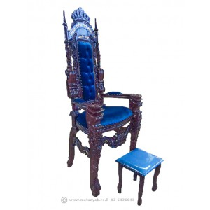 Elijah's Chair Malchut - Dark Blue