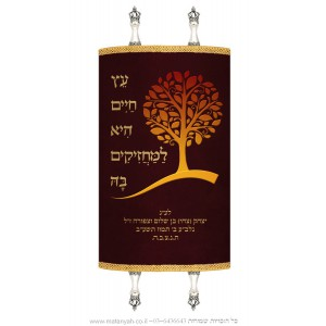 Torah Mantel - Gold Tree of Life