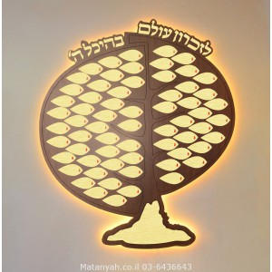 Modern Tree of Life Memorial Board  64 plaques