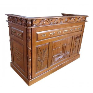 Hand Carved Light Mahogany Wood Bimah temple with Jewish symbols