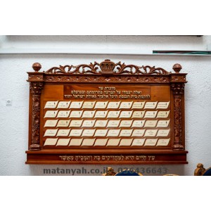 A magnificent memorial plaque carved from wood