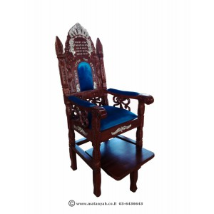 Elijah Chair Luchot and silvered crown