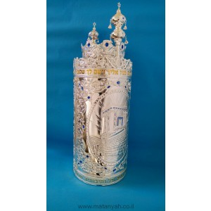 Torah Case - Temple & Wall on Silver