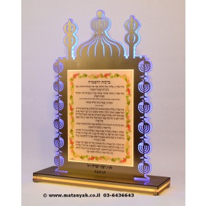 Torah/ Haftarah Blessings- Torah Scroll Motif