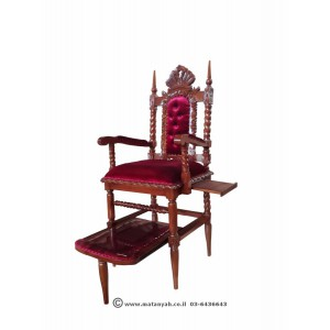 Elijah's Chair - Crown Classic