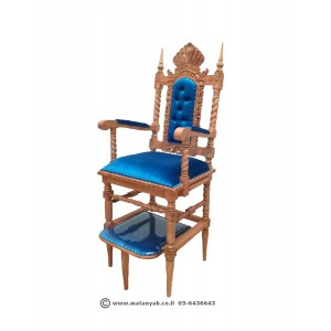 Elijah's Chair - Crown Classic Blue
