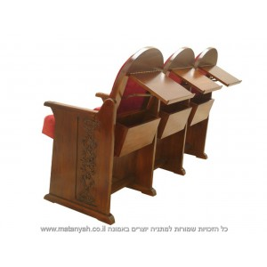 """Rephael"" Synagogue Bench - Up to 5 seats"