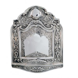 Silver Breastplate for Avitar Sefer Torah